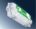 Взрывозащищенные светильники BASET-N