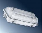Взрывозащищенный светильник POINTER-N-1 2х11